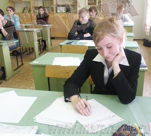 украинская мова 6 класс решебник
