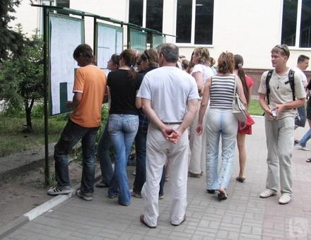 белорусские решебники 8 класс онлайн