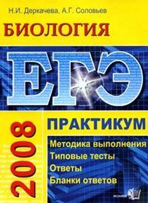 5 класс белорусский язык решебник